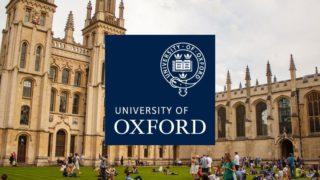 skoll oxford university scholarships